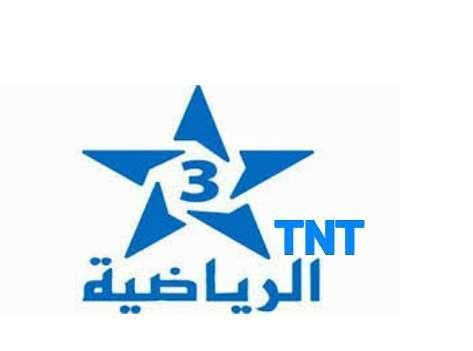 تردد قناة الرياضية المغربية tnt على النايل سات 2018: