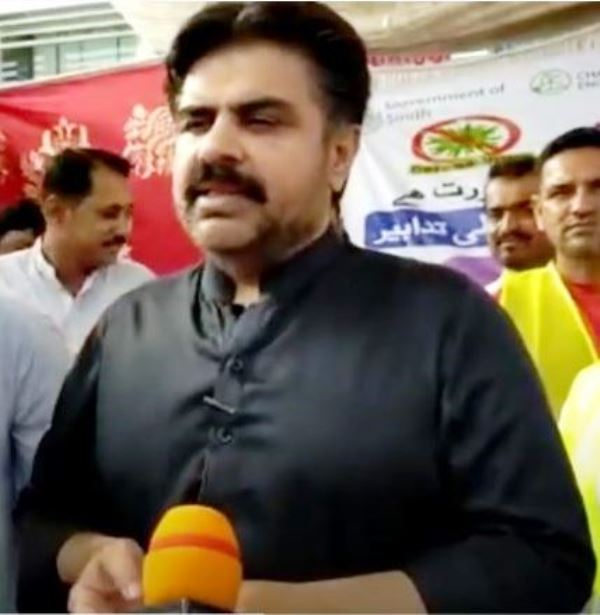 Syed Nasir Hussain Shah, PPP Talented and Active Member