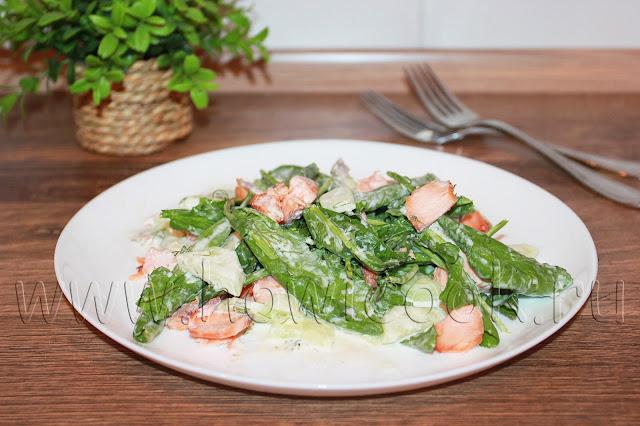 рецепт салата с семгой и водяным крессом