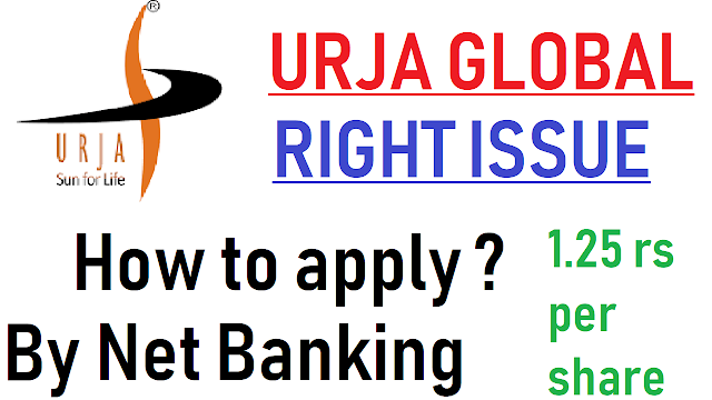 Urja global rights issue - How to apply for urja global rights issue online by net banking