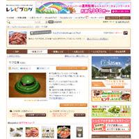 レシピブログ:ザク豆腐