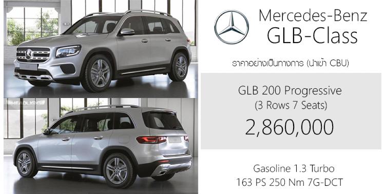 Ra mắt Mercedes-Benz GLB 200 từ 2,1 tỷ đồng tại Thái Lan