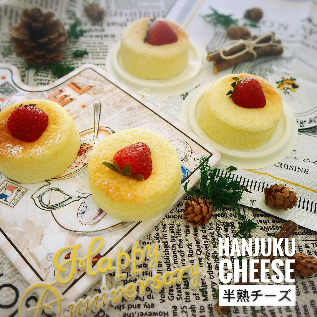 Blogspot Food Blog Baking Taitai 烘焙太太