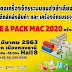 เรียนเชิญชม! งานแสดงเครื่องจักรระบบขนส่งลำเลียง โลจิสติกส์คลังสินค้า และ เครื่องจักรบรรจุภัณฑ์ MHE & PACK MAC2020