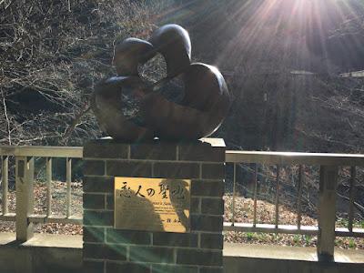 袋田の滝トンネル 恋人の聖地像