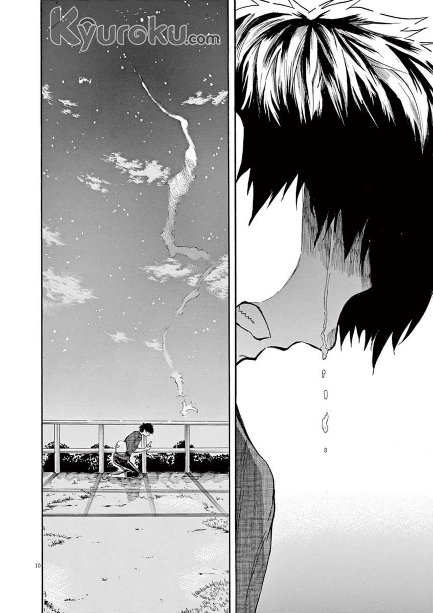 Hachigatsu no Ghost: Chapter 10 - Page 12