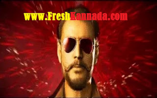 Jaggu Dada Kannada movie trailer