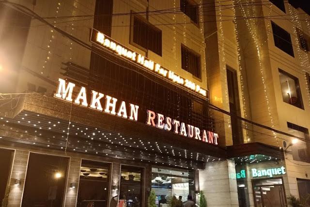 Makhan Fish and Chicken Corner