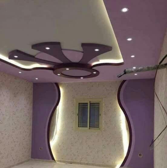 Latest catalog for gypsum board false ceiling designs 2020