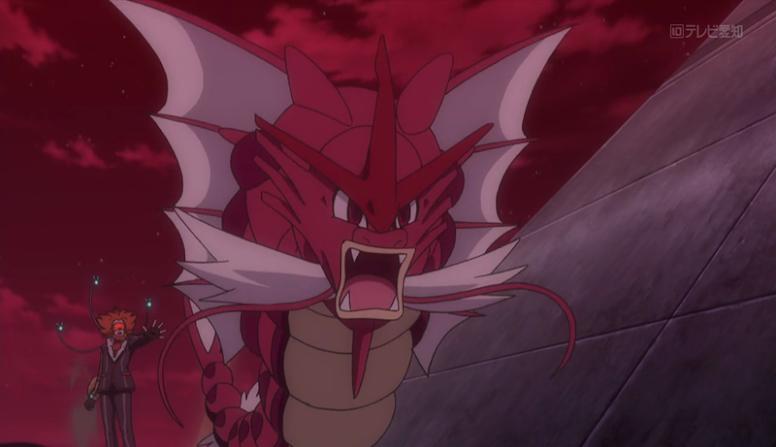 Mega Gyarados Shiny Anime Pokémon