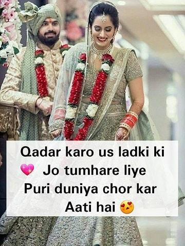True love Whatsapp Status Image