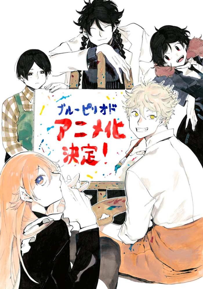 Blue Period - Tsubasa Yamaguchi - anuncio del anime