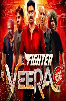 Fighter Veera 2019 300MB Hindi Dubbed Movie Download