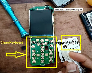 jio mobile keypad problem solution