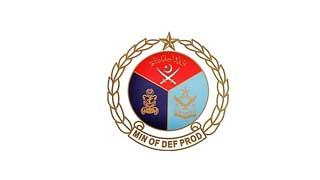 Ministry Of Defence Jobs 2021 in Pakistan For Maintenance Test Pilots