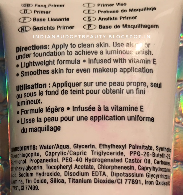 Wet n Wild Photo Focus Dewy Face Primer ingredients