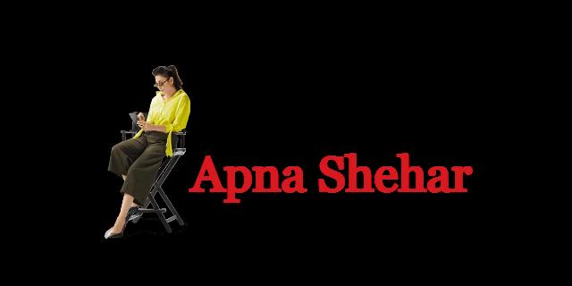 Jazz Apna Shehar Package Detail | Updated 2021 | Jazz