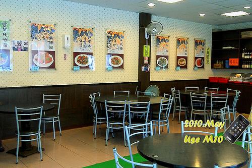 黑白切鵝肉城 三峽米苔目 三峽中山路美食餐廳近三峽老街