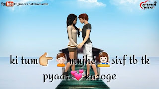 Mujhe Tumse Ek Promise Chaiye Whatsapp Status Love Video