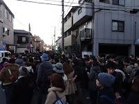 Kawasaki Daishi New Year line