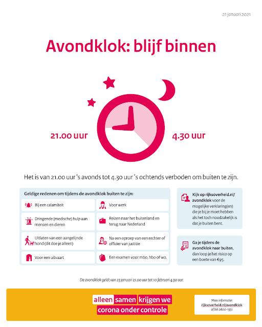 تمديد حظر التجوال لثلاثة أسابيع أخرى في هولندا وتخفيف بعض القيود