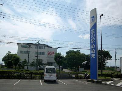 道の駅めぬま駐車場