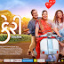 New Gujarati film Golkeri Trailer is here
