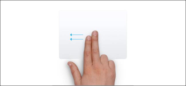 اسحب بإصبعين للداخل على لوحة التعقب لفتح مركز الإشعارات على Mac