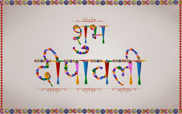 Happy Diwali 2015 Hindi Front Pics free Download