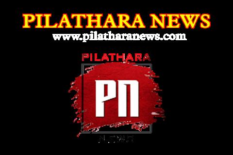 https://www.pilatharanews.com/