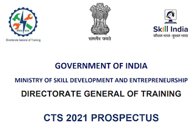 CTS Admission 2021-2022