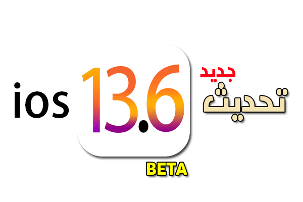 https://www.arbandr.com/2020/06/Apple-released-ios13.6-beta2-for-developers.html
