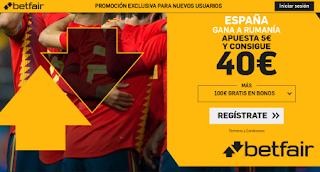 betfair supercuota Euro 2020 España gana Rumania 18 noviembre 2019