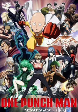 anime one punch man cover, fakta-fakta tentang saitama, one punch man 2, one punch man streaming, one punch man komik, one punch man episode 1, one punch man sub indo, one punch man samehadaku, one punch man indonesia, one punch man animeindo, kekuatan saitama one punch man, saitama anime, karakter saitama, saitama onepunch man, saitama komik, saitama the strongest man, saitama one punch man season 2, saitama one punch man sub indo