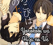Yorokobi wa Hiza no Ue