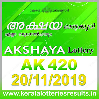 KeralaLotteriesresults.in, akshaya today result: 20-11-2019 Akshaya lottery ak-420, kerala lottery result 20-11-2019, akshaya lottery results, kerala lottery result today akshaya, akshaya lottery result, kerala lottery result akshaya today, kerala lottery akshaya today result, akshaya kerala lottery result, akshaya lottery ak.420 results 20-11-2019, akshaya lottery ak 420, live akshaya lottery ak-420, akshaya lottery, kerala lottery today result akshaya, akshaya lottery (ak-420) 20/11/2019, today akshaya lottery result, akshaya lottery today result, akshaya lottery results today, today kerala lottery result akshaya, kerala lottery results today akshaya 20 11 19, akshaya lottery today, today lottery result akshaya 20-11-19, akshaya lottery result today 20.11.2019, kerala lottery result live, kerala lottery bumper result, kerala lottery result yesterday, kerala lottery result today, kerala online lottery results, kerala lottery draw, kerala lottery results, kerala state lottery today, kerala lottare, kerala lottery result, lottery today, kerala lottery today draw result, kerala lottery online purchase, kerala lottery, kl result,  yesterday lottery results, lotteries results, keralalotteries, kerala lottery, keralalotteryresult, kerala lottery result, kerala lottery result live, kerala lottery today, kerala lottery result today, kerala lottery results today, today kerala lottery result, kerala lottery ticket pictures, kerala samsthana bhagyakuri