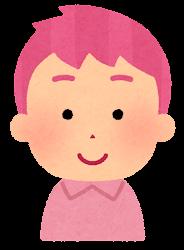 ピンクの髪の男の子のイラスト
