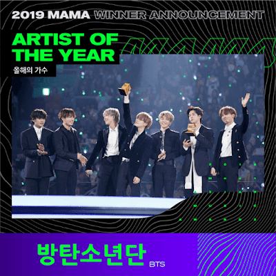 bts artist of the year mama2019