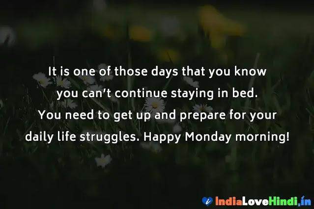 happy monday message prayer