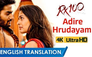 Adire Hrudayam Lyrics   RX100   Karthik   English Translation   Download MP3- MP4
