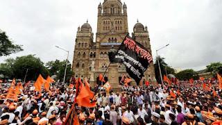 maratha-reservation-politics