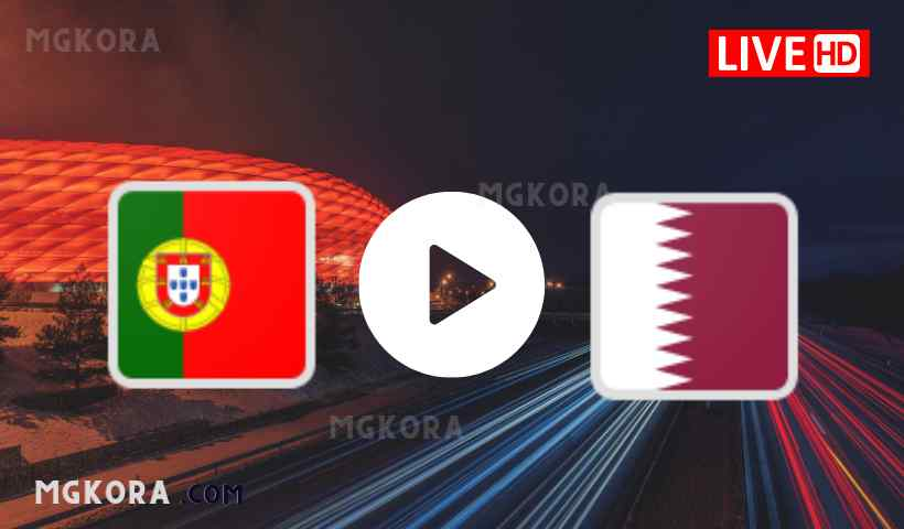 بث مباشر مشاهدة مباراة قطر ضد البرتغال اليوم السبت في تصفيات كأس العالم 2022