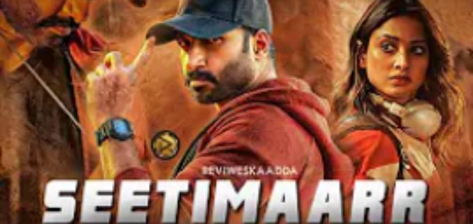 New South Indian Action Movie Telugu Seetimaarr Hindi Dubbed Khatrimaza Download HD Quality 720p Gopichand