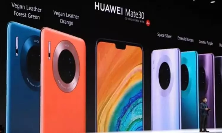 Huawei Mate30 Now Official!