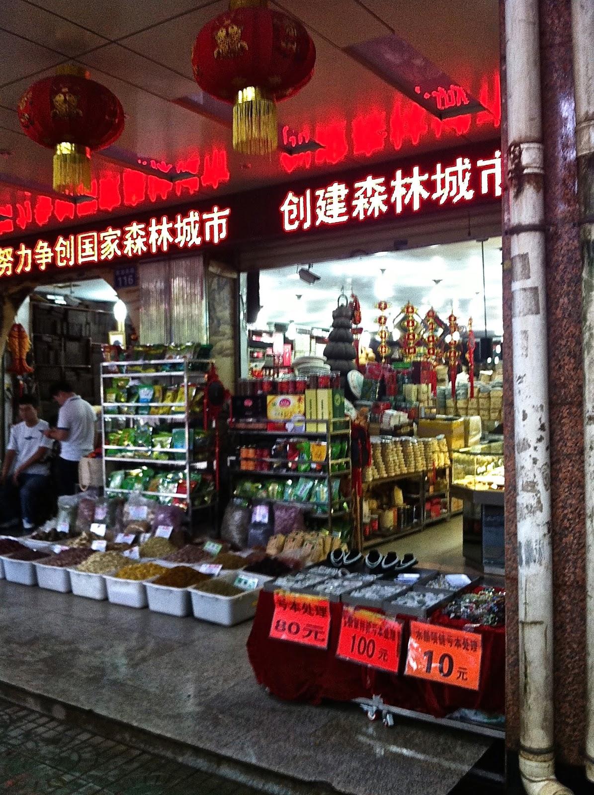 The outside of my favorite tea shop in Kunming.