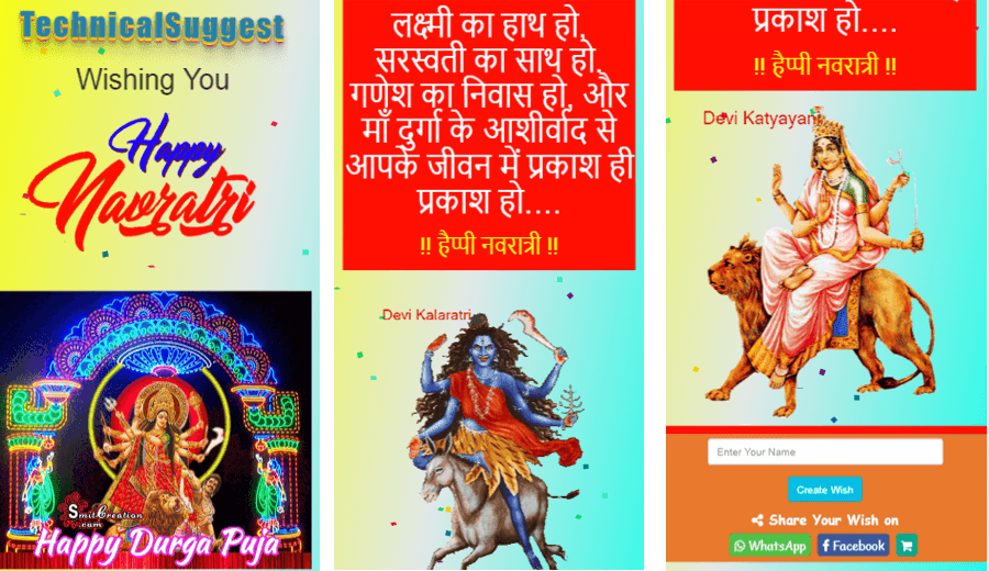Navratri WhatsApp Facebook PHP pro wishing viral script [Latest Update]