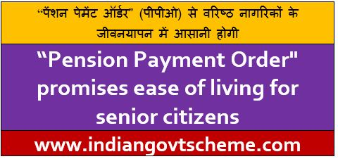 Pension Payment Order
