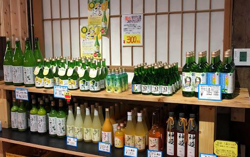 鳴門鯛の蔵本 本家松浦酒造で試飲・お酒購入レビュー