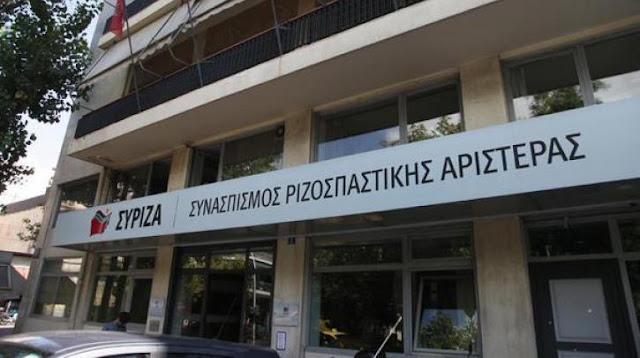 ΣΥΡΙΖΑ: Ο κ. Μητσοτάκης να αποπέμψει άμεσα τον εκπρόσωπο της Lamda, κ. Οικονόμου, από την κυβέρνηση