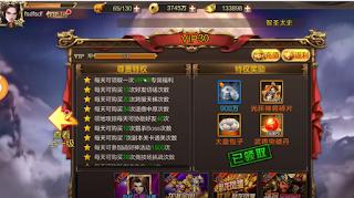 Game Trung Quốc Quần Anh Chi Chiến Free Full Max VIP 30 + 128888 KNB + 666 Vạn Ngân Lượng + Vô số quà khủng khác, game lậu mobile, game mobile lậu, game lậu việt hóa, game h5, web game lậu, game h5 lậu, game lau, game lậu mobile việt hóa, game lậu ios, game mod, game lậu mobile việt hóa 2021 mới nhất